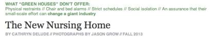 Green House Homer MGH
